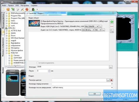 DVDStyler for Windows PC [Free Download]