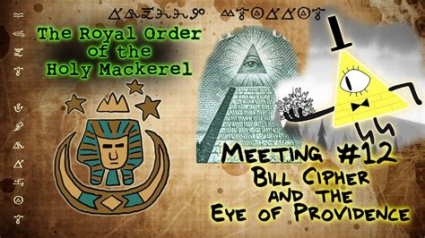 BILL CIPHER AND THE EYE OF PROVIDENCE [GRAVITY FALLS]: The